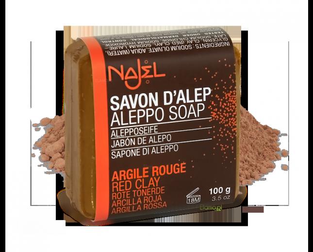 mydło z glinką czerwoną Aleppo