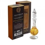 Perfumy ROYAL OUD (Agarwood)