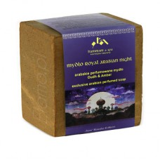 Mydło Royal Arabian Night z glinką BELOUN 140gr