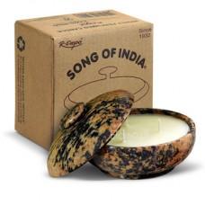 Świeca zapachowa APHRODESIA w kamieniu - Song of India