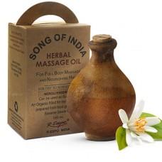 Ziołowy Olejek NEROLI do Masażu w Bukłaczku z Wielbłądziej Skóry - Song of India 100ml