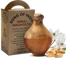 Ziołowy Olejek OPIUM FLOWER do Masażu w Bukłaczku z Wielbłądziej Skóry - Song of India 100ml